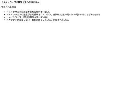 Skandynawski design - Opa&Comapny