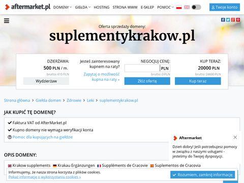 Suplementy Kraków - odżywki sklep internetowy